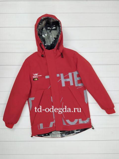 Куртка BM4-3020