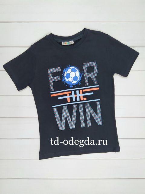 Футболка 321533-5004