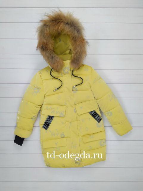 Куртка YX2161-1018