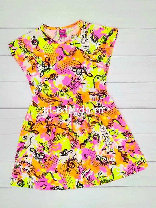 Платье 1208-2007