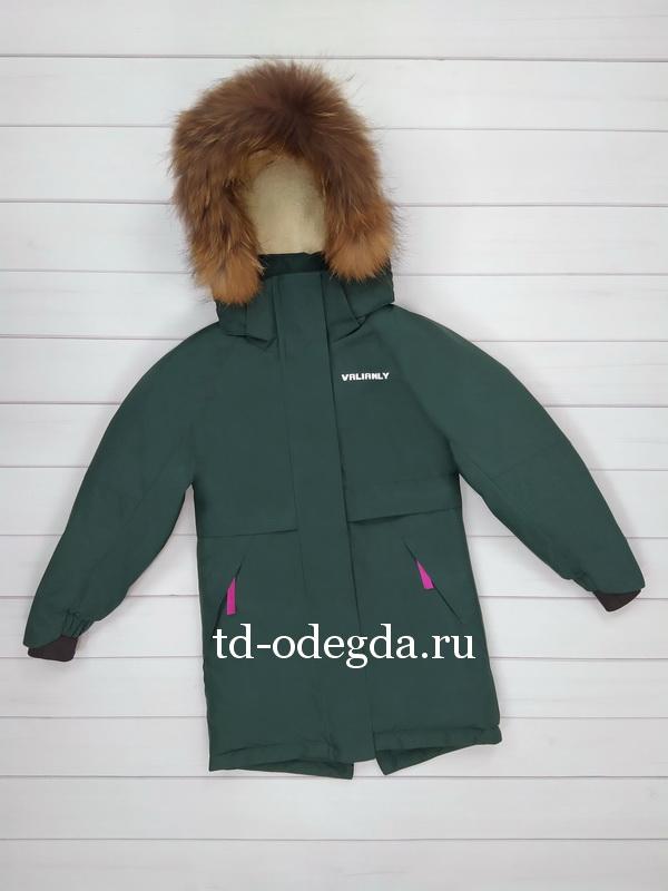 Куртка 9036-6004