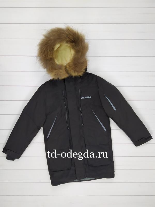 Куртка 9043-9017