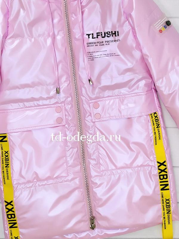 Куртка HL610-3015