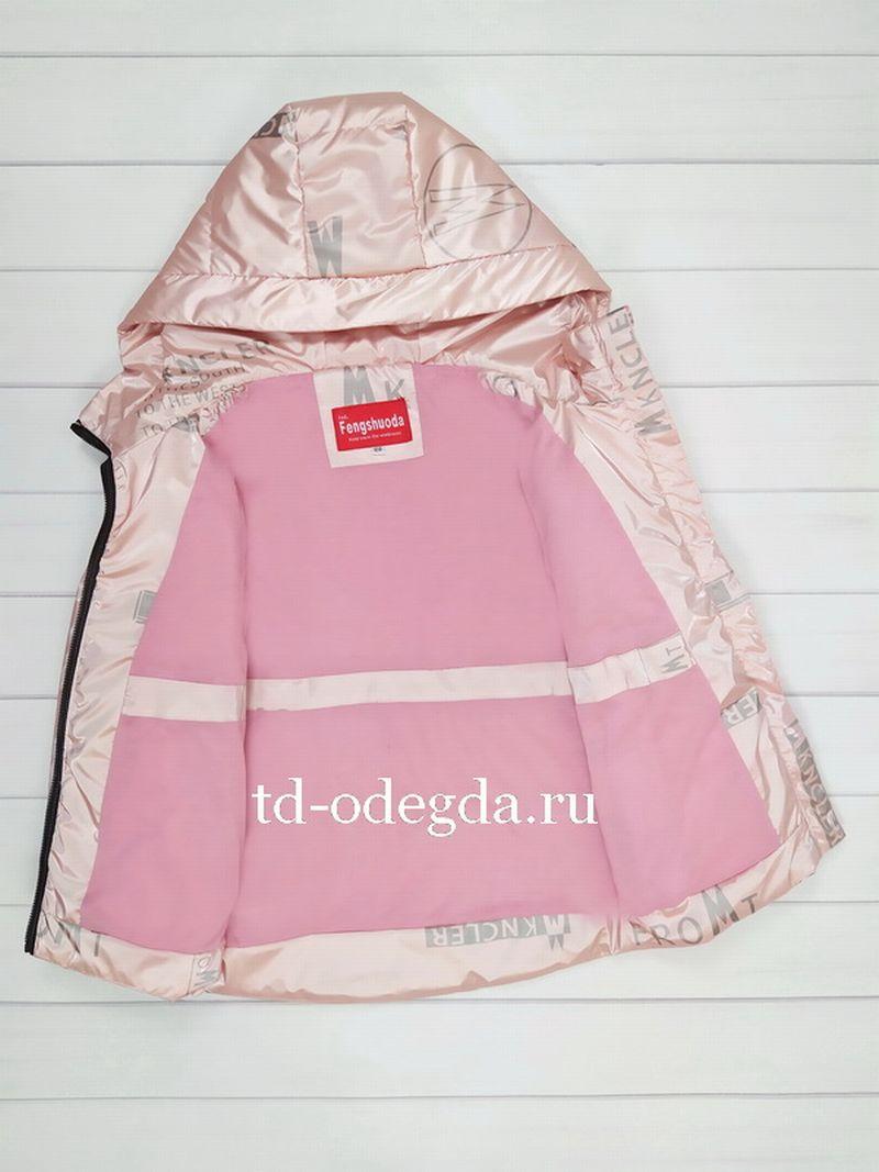 Куртка YS2102-3015