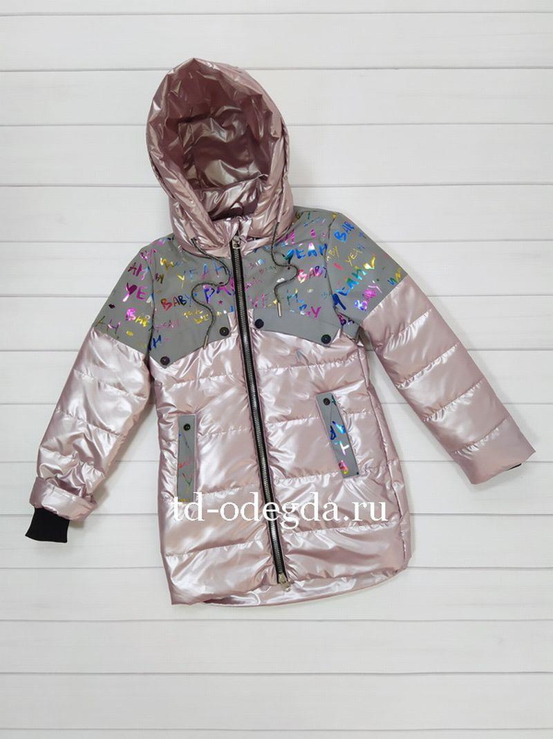 Куртка YX2109-3015