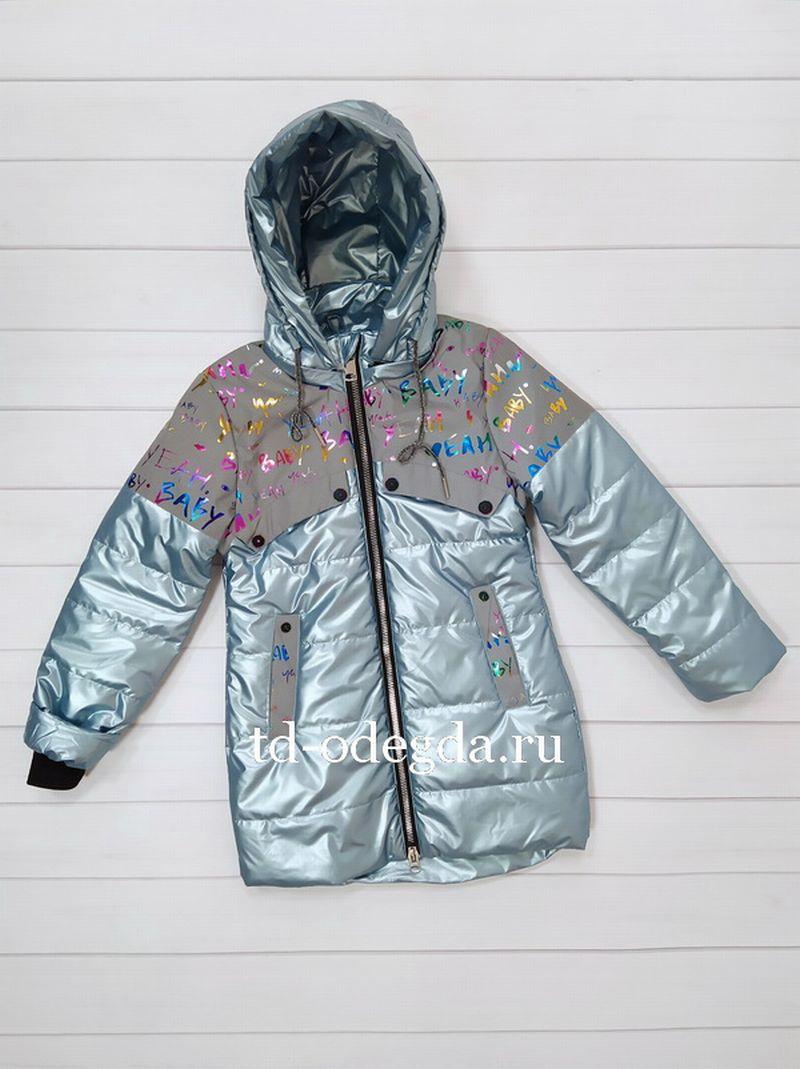 Куртка YX2109-5024