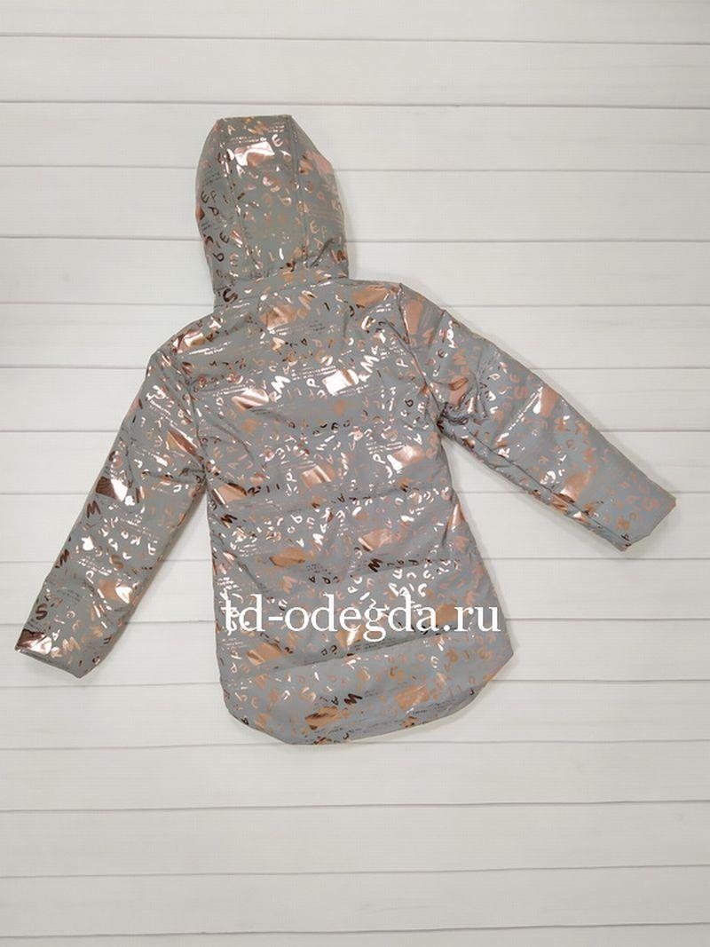 Куртка YX2110-3012