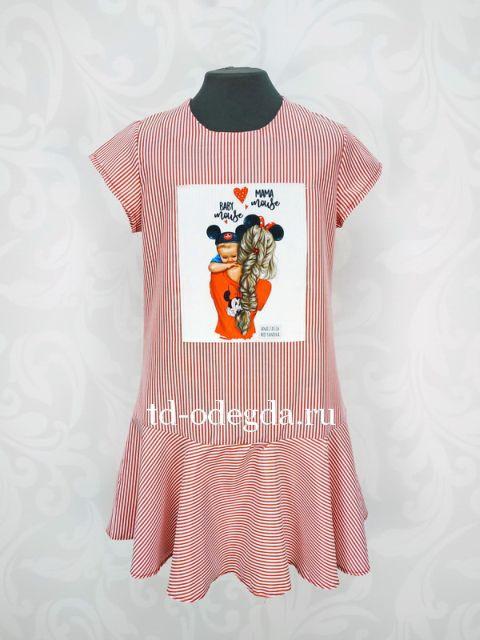 Платье 1205-3000
