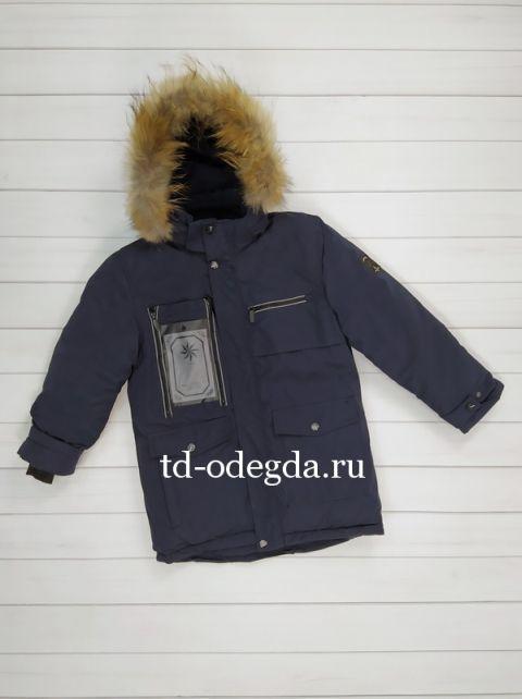 Куртка T2028-5011