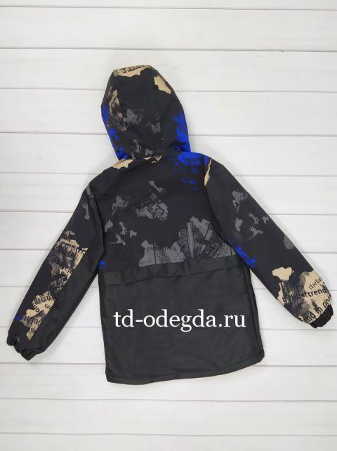 Куртка 1005-5002