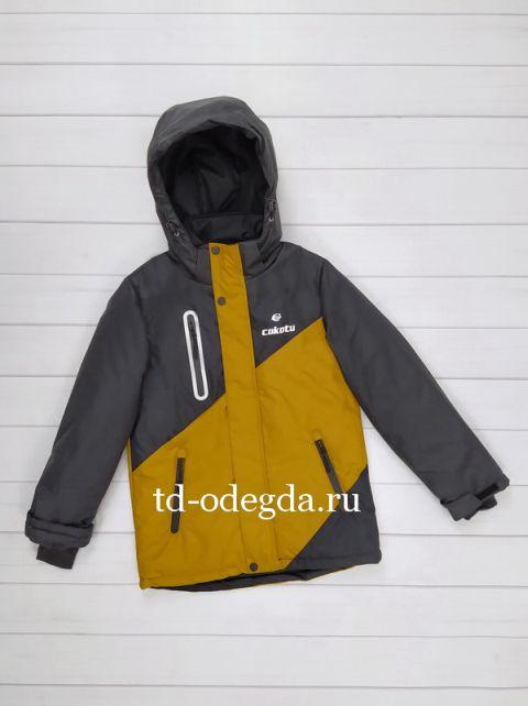 Куртка T212-2000