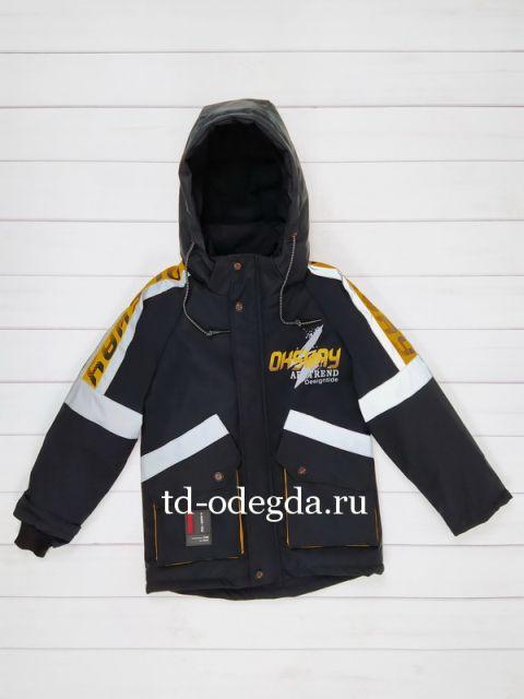 Куртка B810-9017