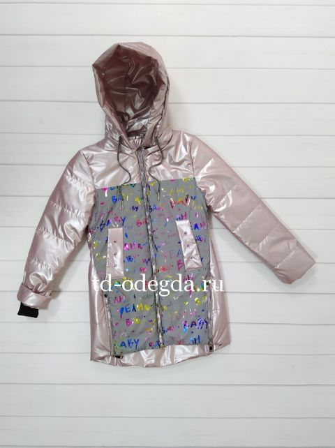 Куртка YX2108-3015