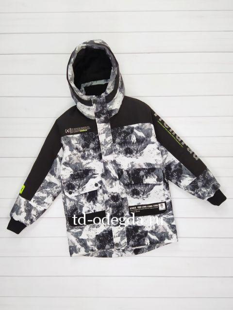 Куртка 2070-9017