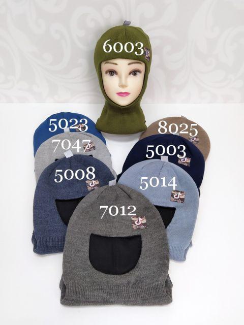 Шлем SH201