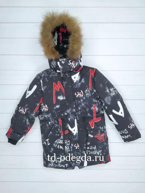 Куртка A12-3020