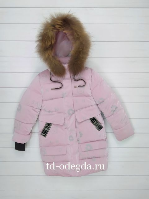 Куртка YX2161-3015