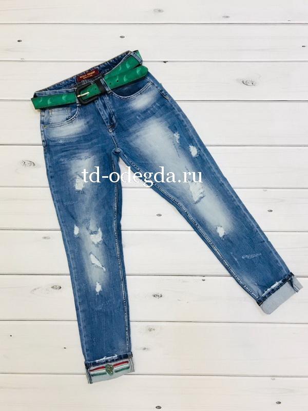 Джинсы 5053-1